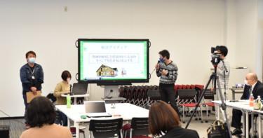 【地域連携I】地域の学生と社会人が共に学ぶ、第8回「集大成の成果発表会」を開催しました。