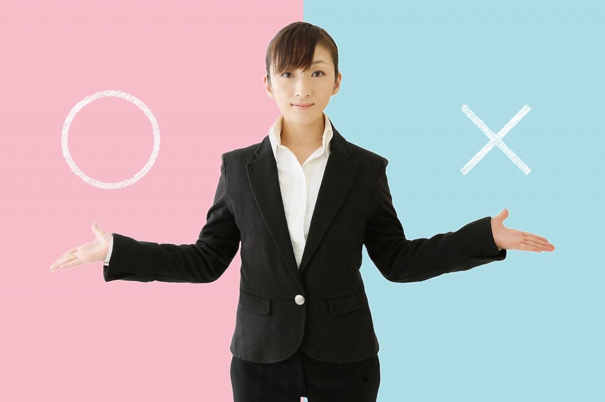 【就職面接】女性必見、見た目で第一印象は変わる!内定率を上げる髪型・髪色・服装・メイクは?