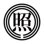 sanshou-logo
