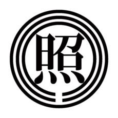 三照 ロゴ